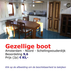 Gezellige boot noord schellingwoude bed and breakfast woonboot amsterdam