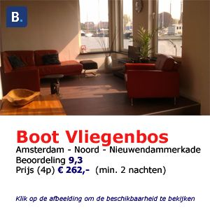 Boat vliegenbos bed and breakfast amsterdam Noord